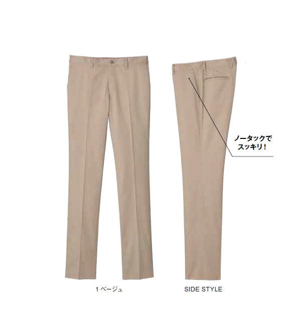 BONMAX メンズストレッチゆったりチノ【W70~106cm】ストレッチ/フォーマル
