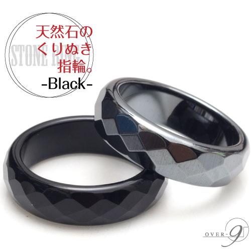 天然石 リング パワーストーン 指輪 メンズ レディース ペアリング 黒 ヘマタイト オニキス ヘマタイトカット メール便可 オニキスカット 定番 高品質 シルバー