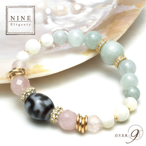 NINE-Elegance- 宝瓶白天珠×翡翠×ローズクォーツ ~幸せを貯め増やすブレスレット~