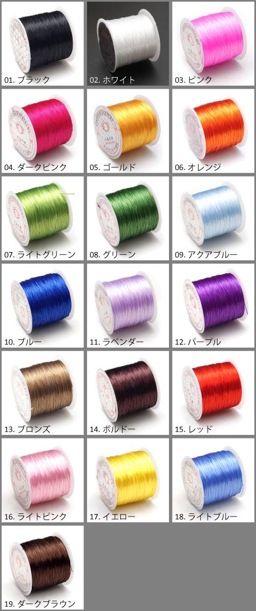 Bracelets rubber repair rubber strap color operongom 0.8 mm polyurethane rubber teguthgom Crystal line purple silicone rubber silicone rubber (rubber thong silicone polyurethane strap handicraft)