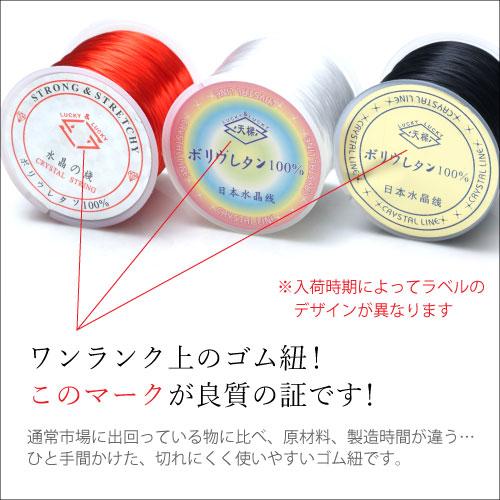 手鐲橡膠修復橡膠錶帶顏色 operongom 0.8 毫米聚氨酯橡膠 teguthgom 水晶線紫色矽膠橡膠矽橡膠 (石天然石珍珠的手工製作彈性)