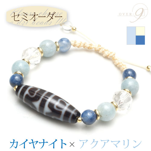 【セミオーダー天珠ブレスレット】-marine blue- カイヤナイト×アクアマリン 天珠 ブレスレット