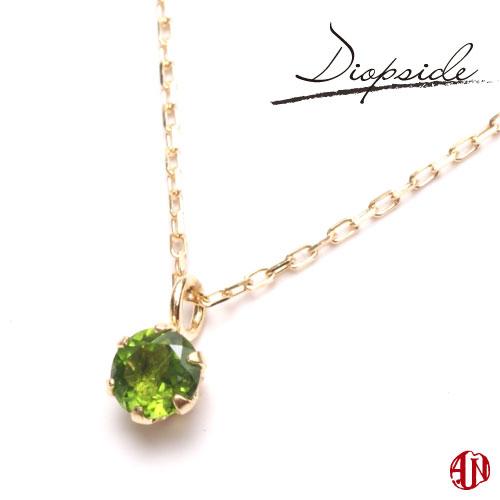 【A.UN jewelry】 ダイオプサイト ネックレス / 3mm 【鑑別済み】 K18 YG (18金)/ 6本爪タイプ