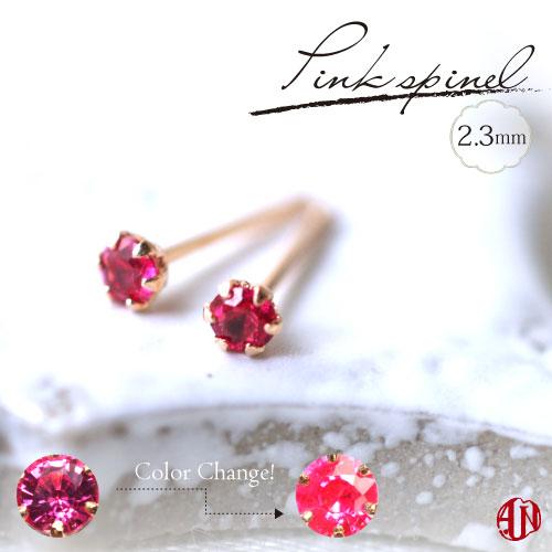 【A.UN jewelry】 ホットピンクスピネル ピアス 《直径約2.3mm》 K18 PG / 6本爪タイプ 18金 スタッドピアス K18 / 8月 誕生石 / 両耳用