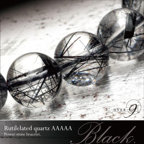 ブラックルチルクォーツ【5A ブラックトルマリンインクォーツ ブレス(7)8~9mm】19.4g