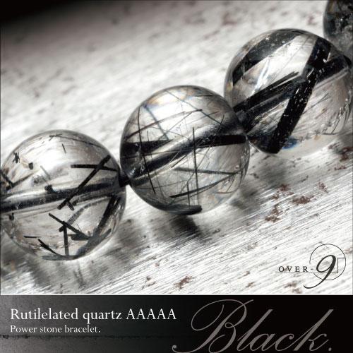 ブラックルチルクォーツ【5A ブラックトルマリンインクォーツ ブレス(9)9~10mm】26.3g