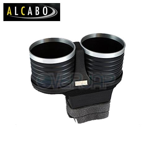 AL-B201BS ALCABO ドリンクホルダー BENTLEY コンチネンタルGT / GTC / フライングスパー / GTスピード 2003~2010モデル
