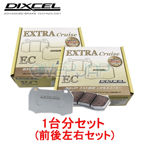 当社はグリース付き 送料無料 全品最安値に挑戦 EC341078 345212 DIXCEL EC ブレーキパッド 1台分セット セール特価 2000 08 CY4A 三菱 07~ RALLIART ギャランフォルティス