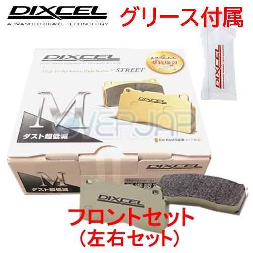 当社はグリース付き 送料無料 NEW ARRIVAL M371046 DIXCEL Mタイプ ブレーキパッド フロント左右セット スズキ ワゴンR 車台No.360001~ 9~1998 660 CT21S NA 9 1993 ABS無 ストア