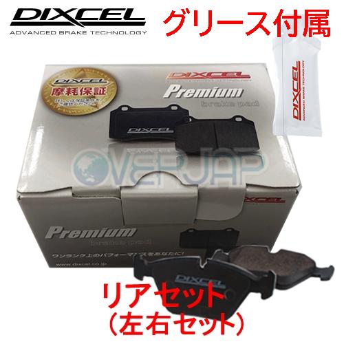 当社はグリース付き 送料無料 P1851337 DIXCEL プレミアム ブレーキパッド リヤ左右セット CADILLAC 新品 キャデラック フロント:DISC CTS X322B 再再販 3.6 2008 316mm車 X322C 3 1~2014