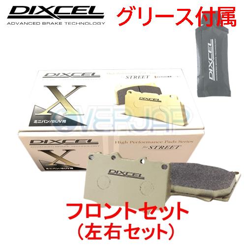X1212425 DIXCEL Xタイプ ブレーキパッド フロント左右セット トヨタ スープラ DB42 2019/6~ 3000 RZ