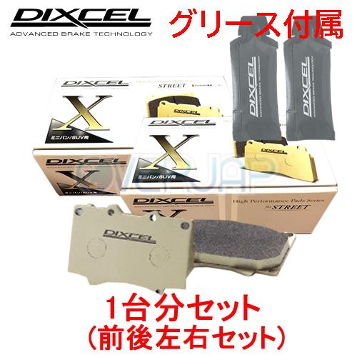 当社はグリース付き 送料無料 X1514553 1554721 DIXCEL Xタイプ ブレーキパッド 贈り物 1台分セット PORSCHE 958 6~2014 4.8 10 価格 92AM48 ポルシェ 2012 CAYENNE GTS