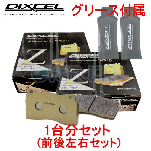 当社はグリース付き 送料無料 Z3611591 1151292 DIXCEL Zタイプ ブレーキパッド 1台分セット 新品未使用正規品 スバル 11~ R205 07 インプレッサ 2000 GRB 出荷 GVB S206