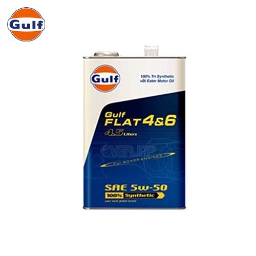Gulf フラット 46 FLAT 4&6 エンジンオイル 5W-50 全合成油 4.5L×3缶