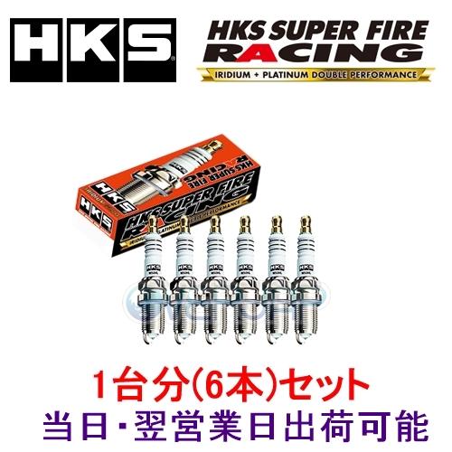 全国一律送料無料 在庫有り 6本セット HKS SUPER FIRE RACING M PLUG 3400 新作アイテム毎日更新 M40i 1~ 98 スーパーセール期間限定 50003-M40i ポルシェ CARRERA 911 GF-99666