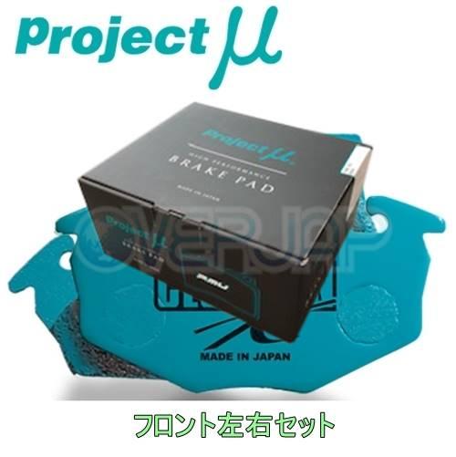 F885 CLUBMAN-K ブレーキパッド Projectμ フロント左右セット スズキ アルトワークス HA22S/HA12S/HA12V 1998/10~2000/12 660