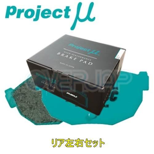 R187 D1 spec ブレーキパッド Projectμ リヤ左右セット トヨタ クラウン MS135/MS137 1987/9~1991/10 3000