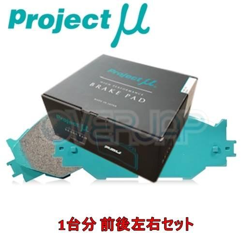 F180/R180 NS-C ブレーキパッド Projectμ 1台分セット トヨタ 86 ZN6 2017/12~ 2000 GR Mono 6pot/4pot