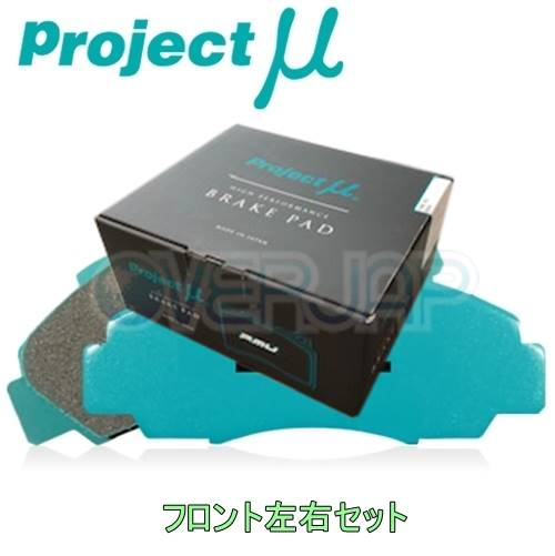 F111 RACING777 ブレーキパッド Projectμ フロント左右セット レクサス LS500 VXFA50/VXF55 2017/10~ 3500 F Sports除く