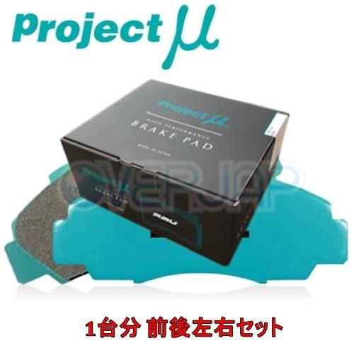 F180/R180 RACING777 ブレーキパッド Projectμ 1台分セット トヨタ 86 ZN6 2017/12~ 2000 GR Mono 6pot/4pot