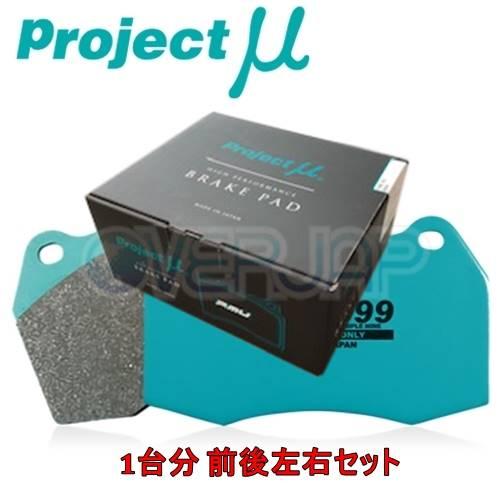F960/R960 RACING999 ブレーキパッド Projectμ 1台分セット スバル インプレッサハッチバックSTI GRB 2010/1~2010/4 2000 WRX/R205 brembo 6POT/4POT