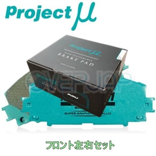 ブレーキパッド RC F150 フロント左右セット USC10 5000 Projectμ F 2014/10~ RACING-N1 レクサス