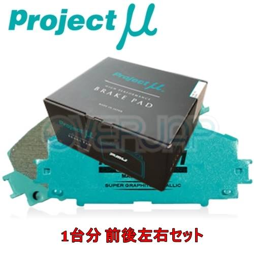 F153/R116 RACING-N1 ブレーキパッド Projectμ 1台分セット トヨタ 86 ZN6 2014/10~ 2000 14R60 Mono 4pot/2pot