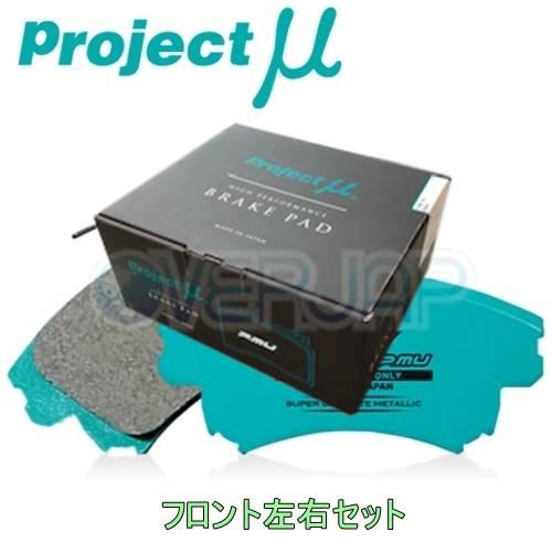 独特の上品 F911 RACING-N+ ブレーキパッド Projectμ フロント左右セット スバル レガシィツーリングワゴン BG7/BGB 1993/10~1996/6 2200 リア:ブレーキシュー除く, 枝幸郡 25d38dd5