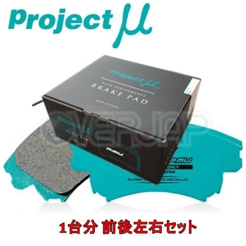 超人気 F123 R122 RACING-N+ ブレーキパッド Projectμ ハイクオリティ 1台分セット トヨタ 4000 7 クラウンマジェスタ 8~1995 UZS143 1993