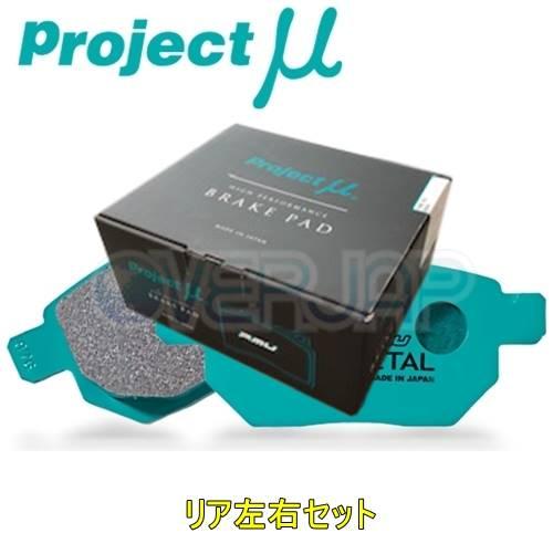 R389 SL-METAL ブレーキパッド Projectμ リヤ左右セット ホンダ アコード CA3/CA5 1985/6~1989/9 2000 リア:ブレーキシュー除く