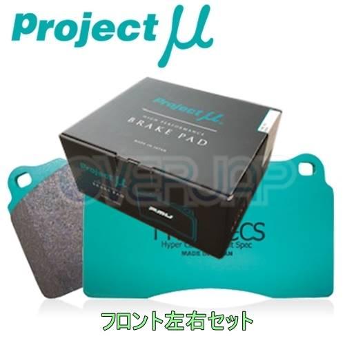 F960 TYPE HC-CS ブレーキパッド Projectμ フロント左右セット スバル インプレッサハッチバックSTI GRB 2010/1~2010/4 2000 WRX/R205 brembo 6POT/4POT