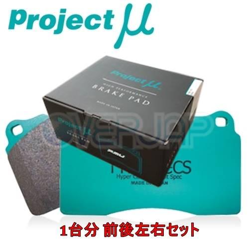 F960/R960 TYPE HC-CS ブレーキパッド Projectμ 1台分セット スバル インプレッサハッチバックSTI GRB 2010/1~2010/4 2000 WRX/R205 brembo 6POT/4POT