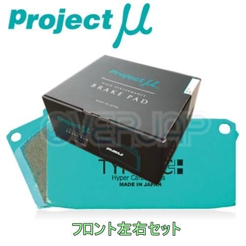 F960 TYPE HC+ ブレーキパッド Projectμ フロント左右セット スバル レガシィB4 BL9改 2008/6~2009/2 2500 S402 brembo