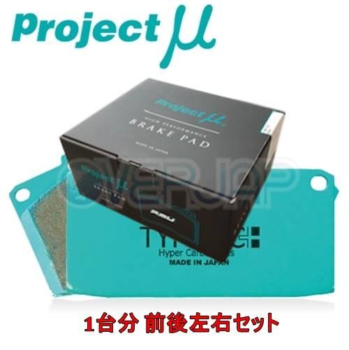 F153/R116 TYPE HC+ ブレーキパッド Projectμ 1台分セット トヨタ 86 ZN6 2012/4~ 2000 TRD Mono 4pot/2pot