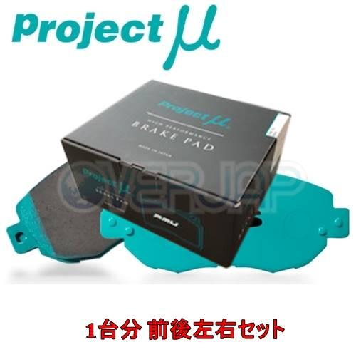 F960/R906 TYPE PS ブレーキパッド Projectμ 1台分セット スバル レガシィツーリングワゴン BP9改 2008/3~2009/2 2500 S402 brembo