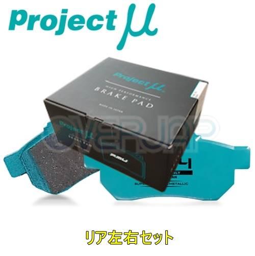 R388 RSR34 ブレーキパッド Projectμ リヤ左右セット ホンダ CR-X EG2 1992/2~ 1600