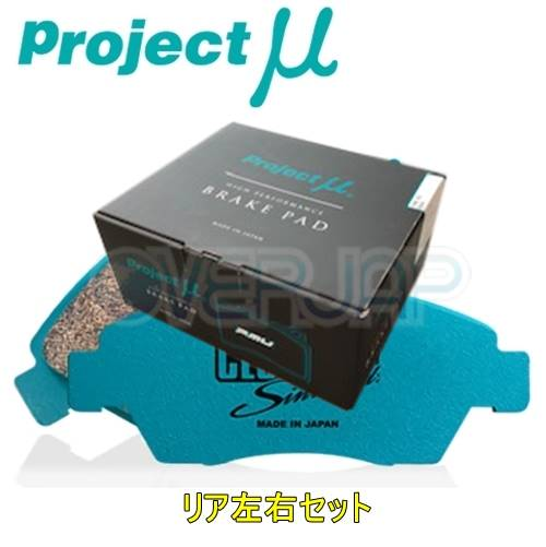 R506 CLUBMAN SINTERED ブレーキパッド Projectμ リヤ左右セット 三菱 ランエボVI(6) CP9A 1998/1~2000/1 2000 brembo