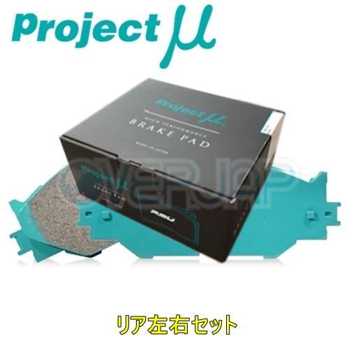 R116 NS-C ブレーキパッド Projectμ リヤ左右セット トヨタ 86 ZN6 2014/10~ 2000 14R60 Mono 4pot/2pot