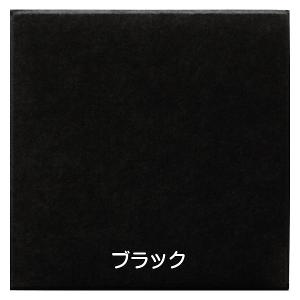 [代金引換不可]吸音パネル45C(3030)(45度カットタイプ)[ブランド名:硬質吸音フェルトボードFelmenon][サイズ:300mm×300×9mm][カラー:ブラック][数量:1カートン(30枚)]
