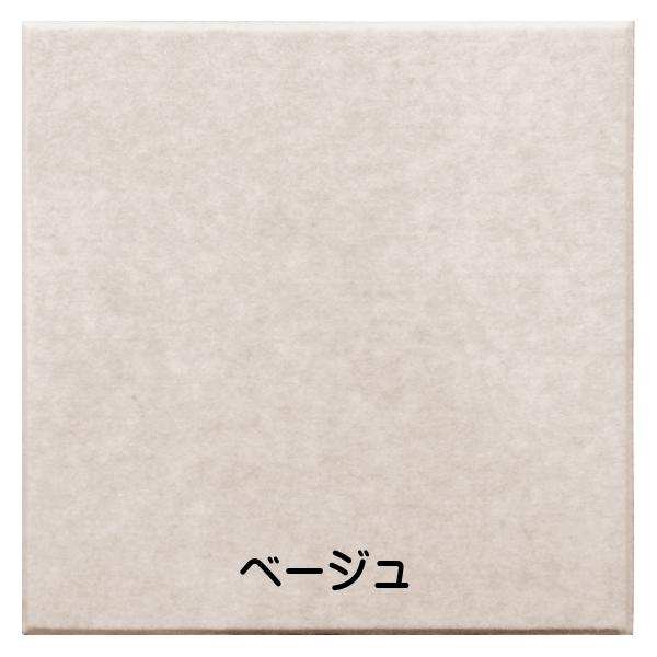[代金引換不可]吸音パネル45C(4040)マグネット付(45度カットタイプ)[ブランド名:硬質吸音フェルトボードFelmenon][サイズ:400mm×400×10.5mm][カラー:ベージュ][裏面マグネット付][数量:1カートン(30枚)]