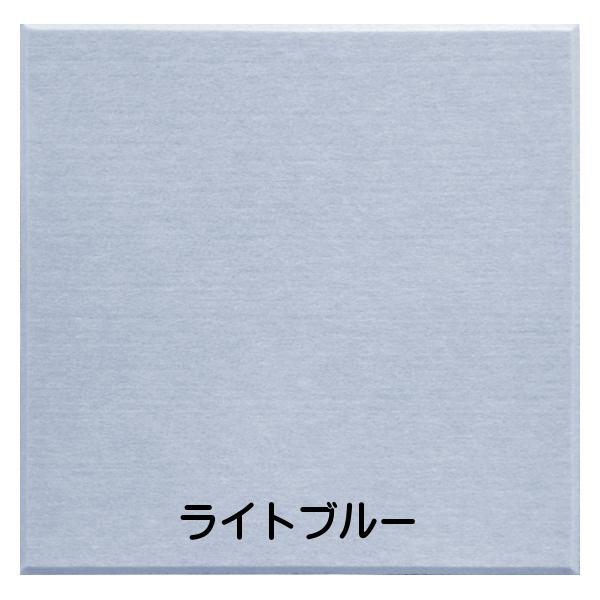 [代金引換不可]吸音パネル45C(4040)マグネット付(45度カットタイプ)[ブランド名:硬質吸音フェルトボードFelmenon][サイズ:400mm×400×10.5mm][カラー:ライトブルー][裏面マグネット付][数量:1カートン(30枚)]