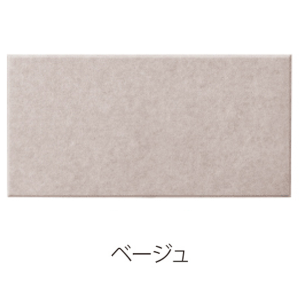 [代金引換不可]吸音パネル45C(6030)(45度カットタイプ)[ブランド名:硬質吸音フェルトボードFelmenon][サイズ:600mm×300×9mm][カラー:ベージュ][数量:1カートン(30枚)]