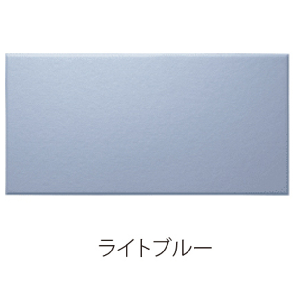 [代金引換不可]吸音パネル45C(6030)(45度カットタイプ)[ブランド名:硬質吸音フェルトボードFelmenon][サイズ:600mm×300×9mm][カラー:ライトブルー][数量:1カートン(30枚)]