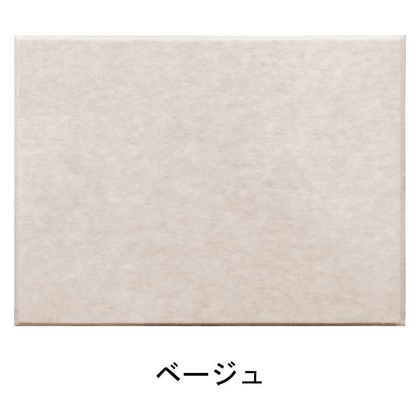 [代金引換不可]吸音パネル45C(8060)マグネット付(45度カットタイプ)[ブランド名:硬質吸音フェルトボードFelmenon][サイズ:800mm×600×10.5mm][カラー:ベージュ][裏面マグネット付][数量:1カートン(30枚)]