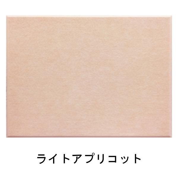 [代金引換不可]吸音パネル45C(8060)マグネット付(45度カットタイプ)[ブランド名:硬質吸音フェルトボードFelmenon][サイズ:800mm×600×10.5mm][カラー:ライトアプリコット][裏面マグネット付][数量:1カートン(30枚)]