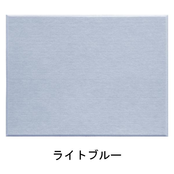 [代金引換不可]吸音パネル45C(8060)マグネット付(45度カットタイプ)[ブランド名:硬質吸音フェルトボードFelmenon][サイズ:800mm×600×10.5mm][カラー:ライトブルー][裏面マグネット付][数量:1カートン(30枚)]