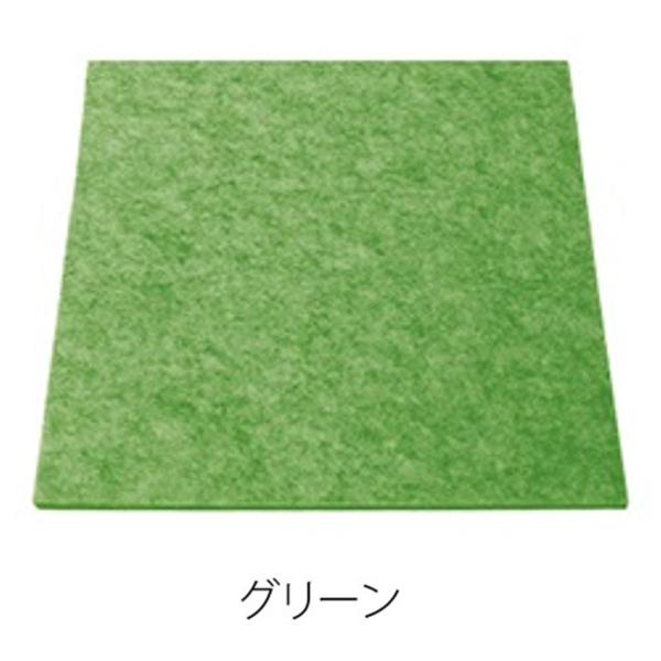 [代金引換不可]フェルト吸音マット400角(滑り止め加工付き)[ブランド名:硬質吸音フェルトボードFelmenon][サイズ:400mm×400×9mm][カラー:グリーン][数量:1カートン(30枚)]
