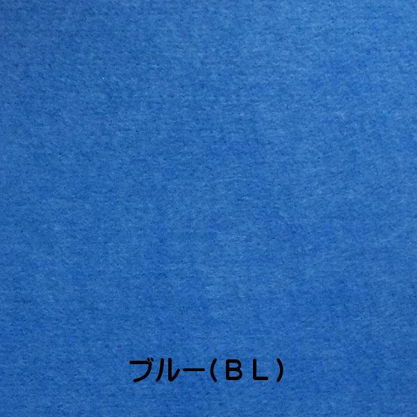 [代金引換不可]スタンダード吸音パネル300角[ブランド名:硬質吸音フェルトボードFelmenon][サイズ:300mm×300×9mm][カラー:ブルー(BL)][数量:1カートン(30枚)]