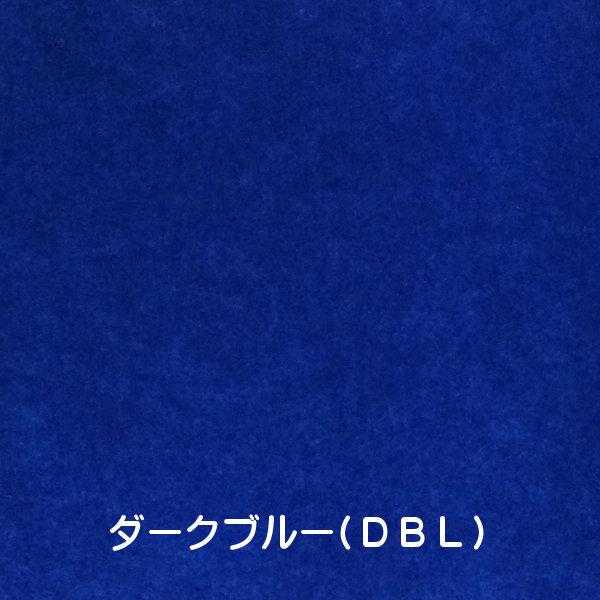 [代金引換不可]スタンダード吸音パネル300角[ブランド名:硬質吸音フェルトボードFelmenon][サイズ:300mm×300×9mm][カラー:ダークブルー(DBL)][数量:1カートン(30枚)]