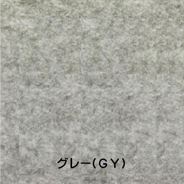 [代金引換不可]スタンダード吸音パネル300角[ブランド名:硬質吸音フェルトボードFelmenon][サイズ:300mm×300×9mm][カラー:グレー(GY)][数量:1カートン(30枚)]